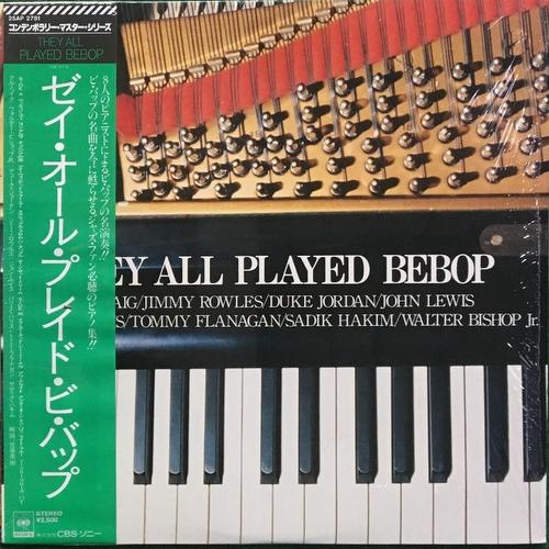 「Various – They All Played Bebop [CBS Sony](1982)」ビバップ・ピアニスト達の名演集
