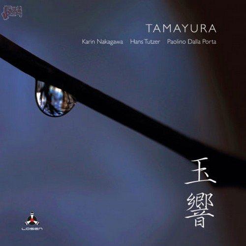Tamayura - Karin Nakagawa - Hans Tutzer - Paolino Dalla Porta