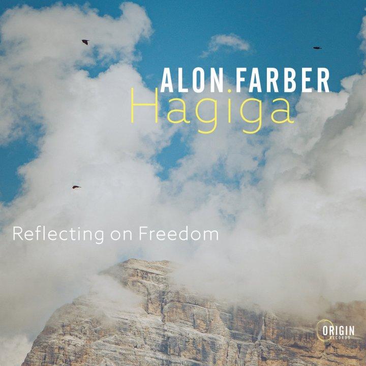 Alon Farber Hagiga, Reflecting on Freedom