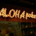 Вывеска с лампами Jazzlight