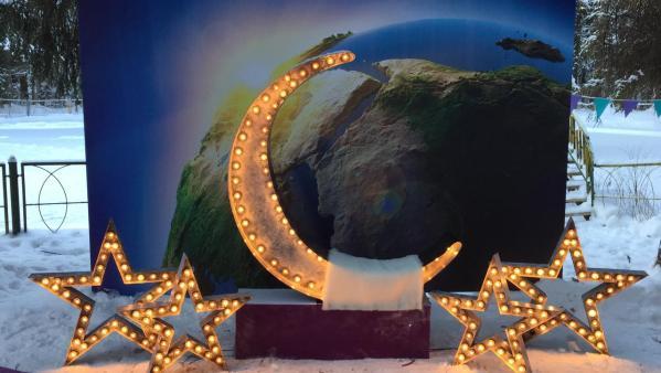 Луна с лампами Jazzlight