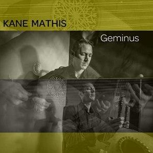 kane-mathis-album
