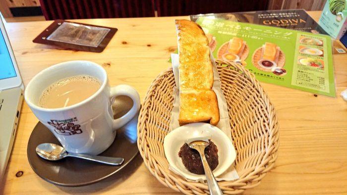 コメダ珈琲店 カフェオレと名古屋名物おぐらあんトースト