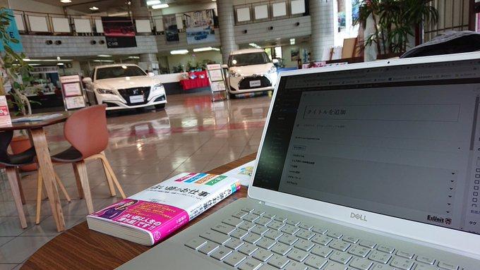 沖縄トヨタ自動車