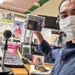 ラジオ番組「ジャジーのJAZZタイム×幸せな相続相談」(FMレキオFM80.6MHz) 収録 20210719