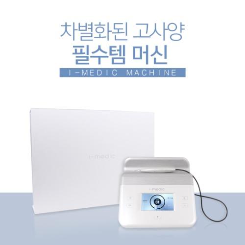 韓式半永久飄眉 | 半永久飄眉 | 半永久霧眉 | 歐美羽霧眉