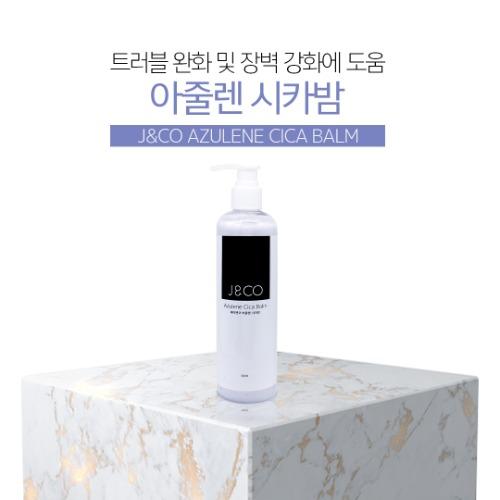 低敏強效補濕消炎面霜 J & CO Azulene Cica B