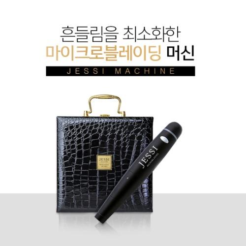 韓式半永久課程 紋眉課程 ,紋眉課程,飄眉課程