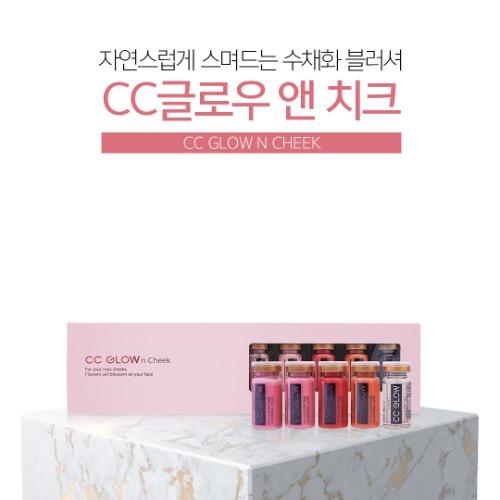 [JESSI]素元精華胭脂色 CC Glow Cheek Ampoule