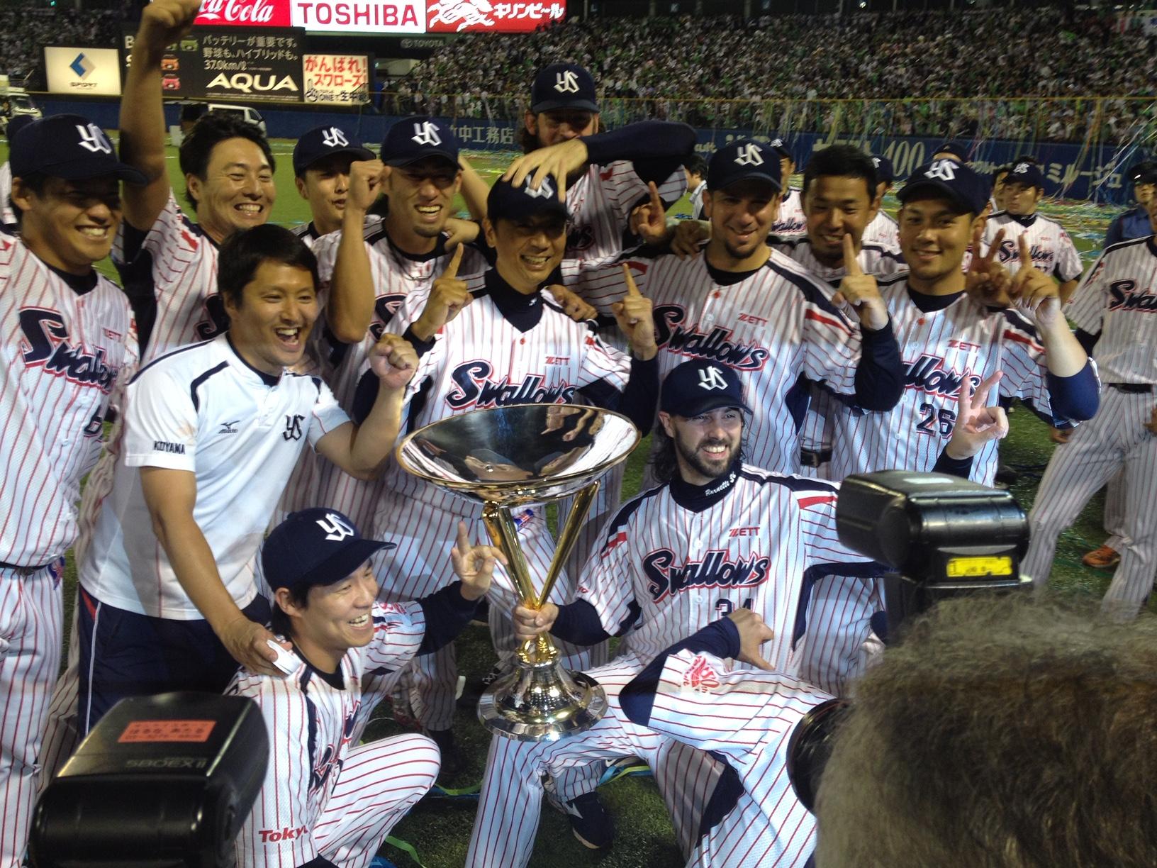 Tony Barnette and Japan