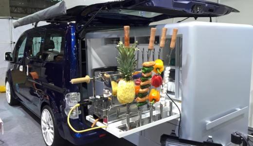日産自動車のと日本バーベキュー協会の開発した究極のスマートバーベキューカー。