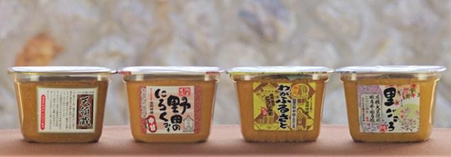 味にこだわり、原料にこだわった自慢の味噌。左から有機玄米味噌「天領蔵」。なめらかなこし味噌「野田のにろくみそ」。純国産原料100%「わがふるさと」。有機大豆と国産米の素朴な味噌「里ごころ」