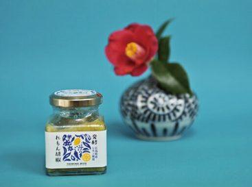 レモンの風味にピリッとした辛さがクセになる。「満点☆青空レストラン」でも紹介された 「発酵れもん胡椒」 80g 540円(税込)