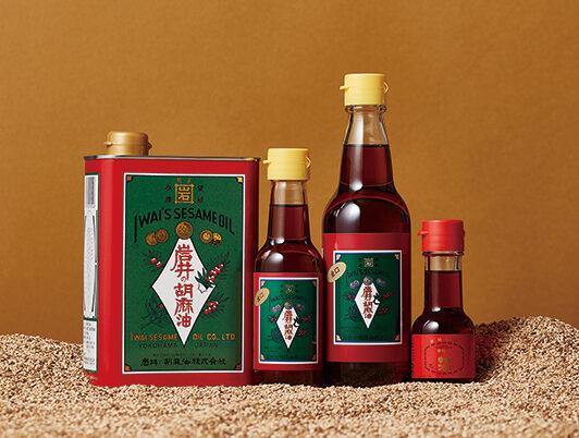 「金岩井純正胡麻油金口」は、同社の看板商品。赤と緑のパッケージは、大正時代にデザインされてから変わることない伝統の象徴。揚げ物や炒め物はもちろん、調味料としてそのまま料理にかけても美味しい。2020年調味料選手権にて審査員特別賞を受賞。 缶入り:800g 1,728円(税込)