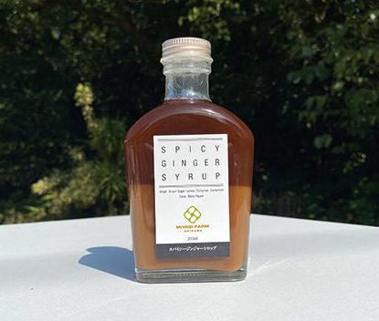 多良間島産サトウキビの優しい甘味に、ショウガとスパイスがピリッときいた「スパイシージンジャーシロップ」。ショウガは提携農園が農薬や化学肥料に頼らずに栽培したものを使用 「スパイシージンジャーシロップ」 200㎖ 1,382円(税込)