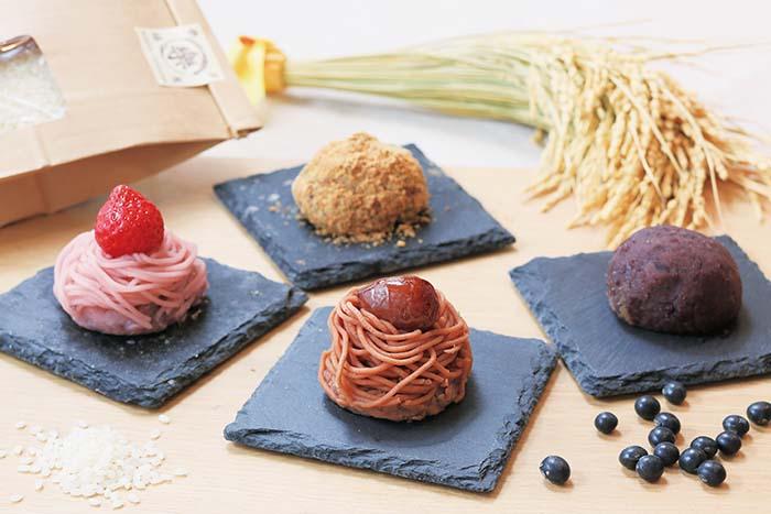 和菓子とは思えないモンブランのような商品はおはぎ。〈芦屋樂膳〉では和菓子の常識を超える商品を数多く取り揃え、どれもここでしか出合えないものだ