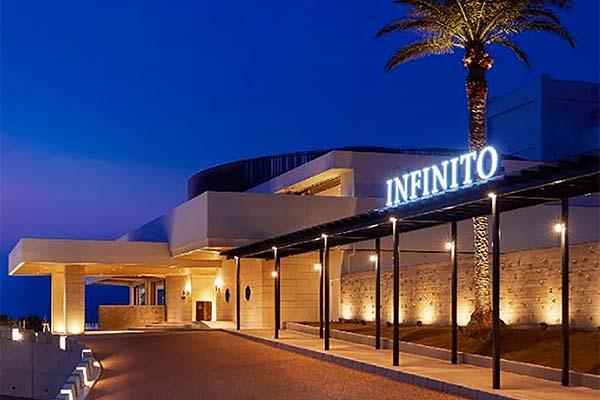 <span>和歌山県 / 高級旅館・ホテル</span><span>INFINITO HOTEL & SPA 南紀白浜</span>8大プレミアムサービスを提供!<span>事前予約:要</span>