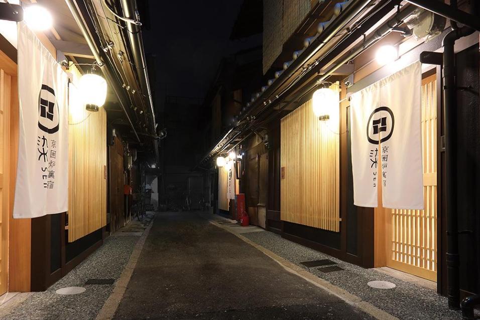 京都 京囲炉裏宿 染-SEN-