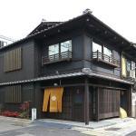 京都駅前町家 嘉右衛門