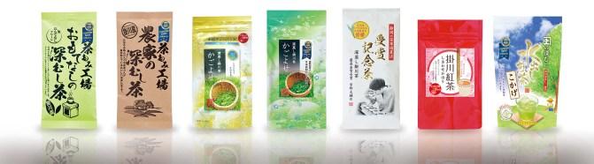 佐々木製茶3