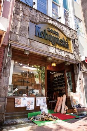 コバヤシ靴店1