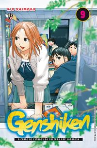 Genshiken #08
