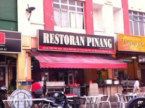 Restoran Pinang