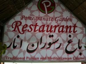 Pomegranate Garden