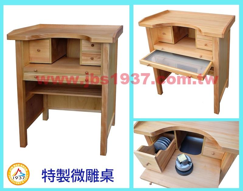 大型工作機具-金工工作桌,銼板-金工桌訂製服務