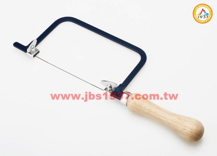 鋸弓鑲鑽雕刻-金工專用鋸弓-通用型固定式鋸弓