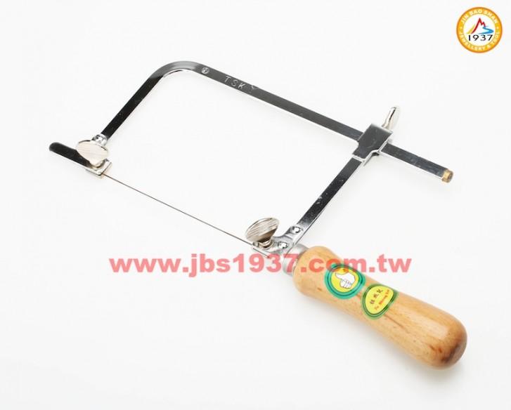 鋸弓鑲鑽雕刻-金工專用鋸弓-港製伸縮式鋸弓