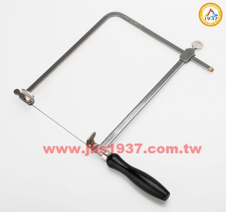 鋸弓鑲鑽雕刻-金工專用鋸弓-德製伸縮式鋸弓-200mm