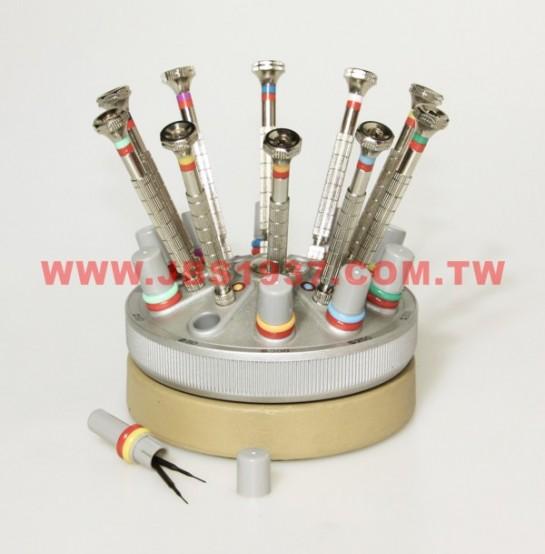 鑑定保養用品-鐘錶維修工具-日本十支組鐘錶螺絲工具組