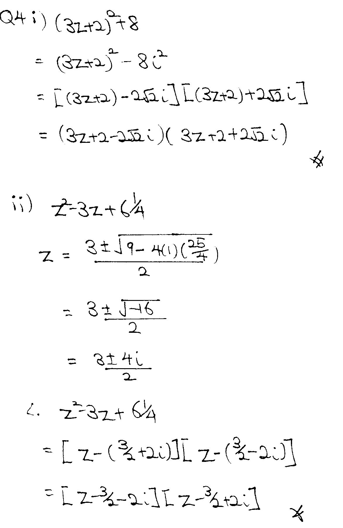 Complex Numbers Factorising Quadratic Expressions