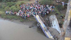 Esta imagen NO ES  de este accidente, sino de otro que también sucedió en la India el 5 de febrero de 2016