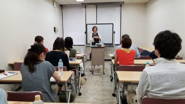 エニアグラム体験セミナー(講師:三澤洋美先生)_20190720_133351