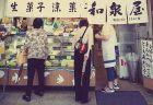 旅がらすの日曜日 ~社寺修復塗師の街並み散策日誌~ 岡崎(後編)