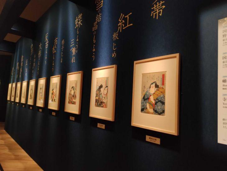 特別展「きもの KIMONO」東京国立博物館