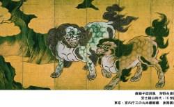 特別展「桃山―天下人の100年」東京国立博物館 平成館にて