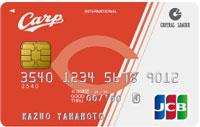 JCBカープカード