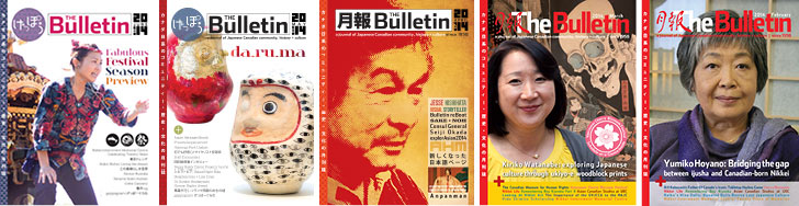Bulletn-Covers-May-2014