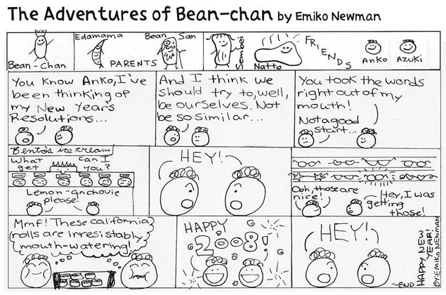 bean-chan.gif