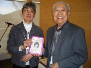 Susan Aihoshi with Stan (Hideo) Hiraki