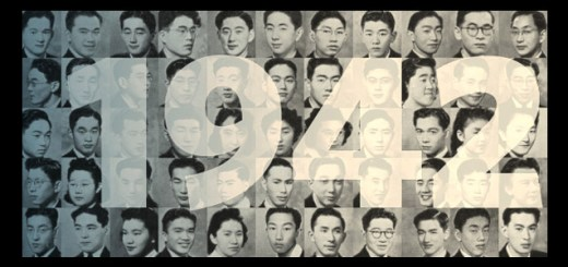 Remembering Roy Kiyooka: 1926 - 1994 - The Bulletin