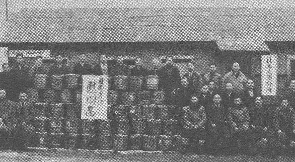 1944年、タシメに届いた慰問品「市協一世部三十五年史」所蔵