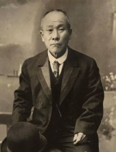The only known photograph of Gihei Kuno.