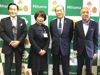 Left to right: Dr. Nobutaka Iwahashi, President of Wakayama Sister City Affiliation Committee; Miwako Yabuuchi, Mayor of Mihama-cho where Mio is located, Toshio Takai, Sammy Takahashi.