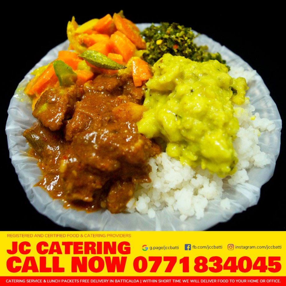 Beef Lunch Pack | Home Cooked Red Hot Beef Curry