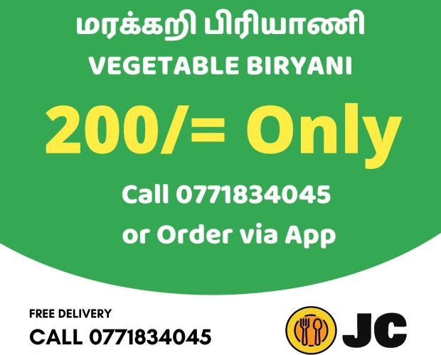 Vegetable Biryani, Vegetable Biryani Batticaloa, Vegetable Biryani Near me, Veg Biryani, Vegetable Biryani Sri Lanka, Best Food Delivery Batticaloa, Food Delivery Batticaloa, Batticaloa, Batticaloa Food delivery, JC Catering Services Batticaloa, Good Review Catering, Best Catering Batticaloa, Best Food Delivery Batticaloa, Best Food Batticaloa, Batticaloa Food, Batticaloa Best Food, Food Delivery Near Batticaloa, Food Delivery Near Me, Affordable Food Delivery, Affordable Food, Tasty Food Batticaloa, Batticaloa Food Shop, Online Order Food Shop, Online Food Delivery Batticaloa, Food Delivery in Batticaloa, Food