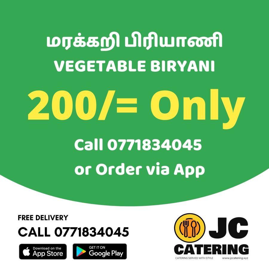 Vegetable Biryani, Vegetable Biryani Batticaloa, Vegetable Biryani Near me, Veg Biryani, Vegetable Biryani Sri Lanka, Best Food Delivery Batticaloa, Food Delivery Batticaloa, Batticaloa, Batticaloa Food delivery, JC Catering Services Batticaloa, Good Review Catering, Best Catering Batticaloa, Best Food Delivery Batticaloa, Best Food Batticaloa, Batticaloa Food, Batticaloa Best Food, Food Delivery Near Batticaloa, Food Delivery Near Me, Affordable Food Delivery, Affordable Food, Tasty Food Batticaloa, Batticaloa Food Shop, Online Order Food Shop, Online Food Delivery Batticaloa, Food Delivery in Batticaloa, Food